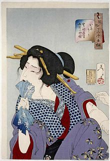 220px-Tsukioka_Yoshitoshi_-_Looking_in_Pain_-_a_Prostitute_of_the_Kansei_Era[1]